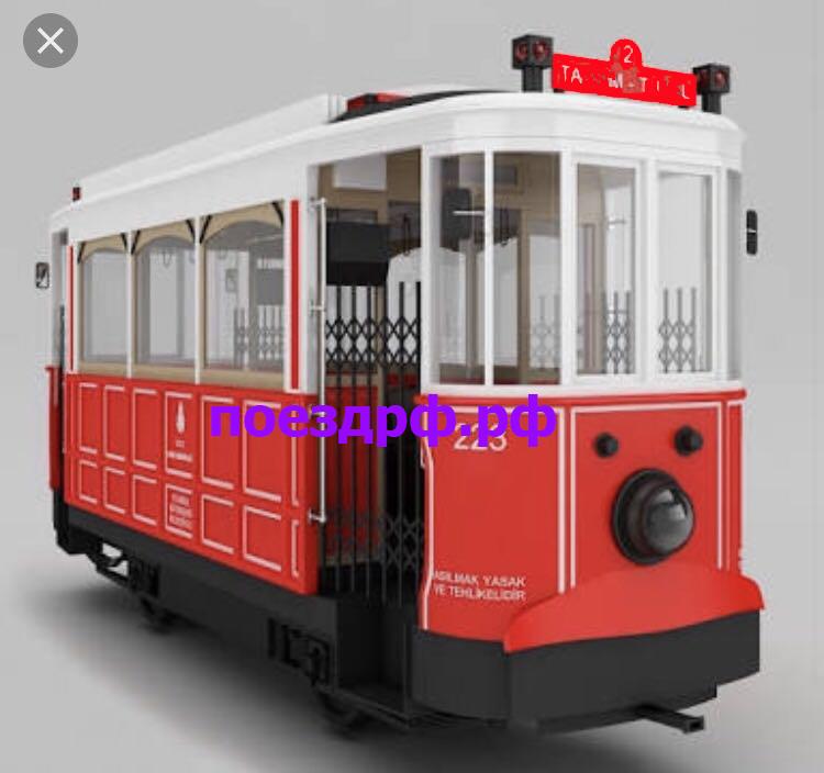 аттракцион троллейбус, аттракцион паровозик, лондон бас, дизельный поезд, аттракцион на рельсах