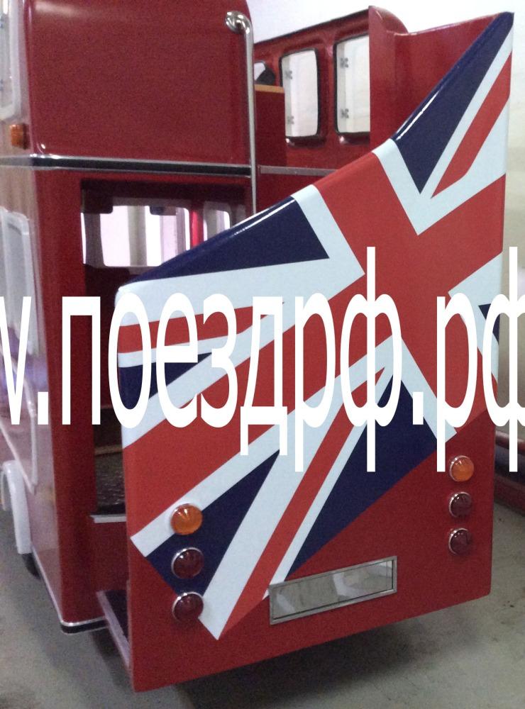 аттракцион паровозик, лондон бас, дизельный поезд