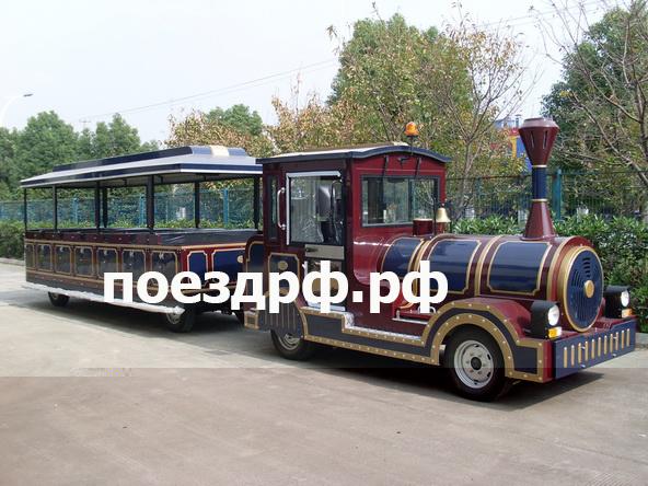 дизельный поезд, поезд аттракцион, лондон бас,аттракцион паровозик