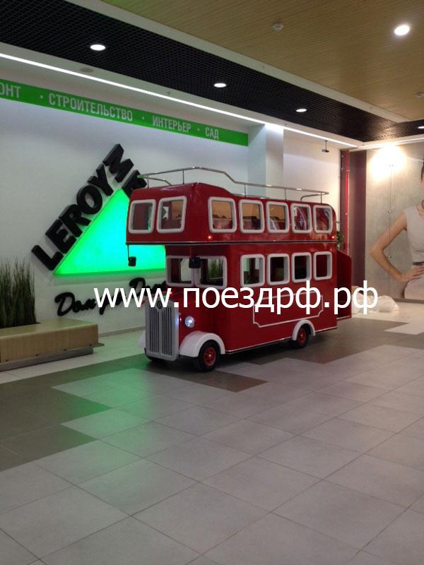 лондон бас, автобус аттракцион для торгового центра, london bas, аттракцион паровозик