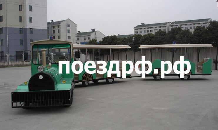 дизельный, поезд, электрический поезд, аттракцион паровозик, лондон бас