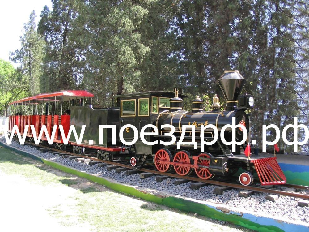 поезд на рельсах, рельсовый поезд для парков, поезд для парка